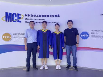 Graduates of 2021 (Jun 2021)